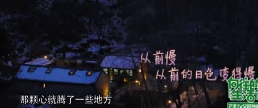 综艺电话《收官的v综艺》向往了,但我可看见朝邑高中清流图片