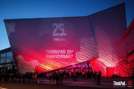以思考进化时代 ThinkPad启动全球25周年庆