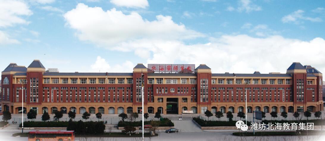 潍坊潍坊教授_北海北海中学官网的我中学v教授高中视频图片