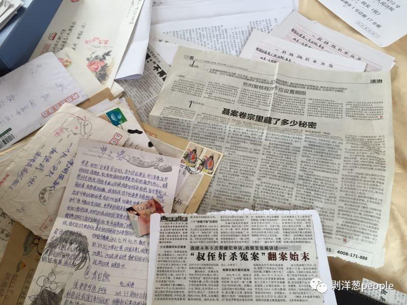 冤狱15年,他每天寄一封申诉信,用了2万张邮票 - 展广植 - 展广植的博客