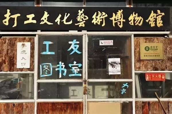 范雨素的背后不是余秀华,而是千千万万个王彩玲 - star - 金融期货