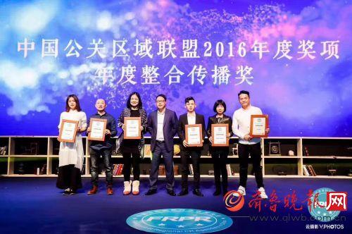 中国公关区域高峰论坛暨2017宁波年会隆重召开
