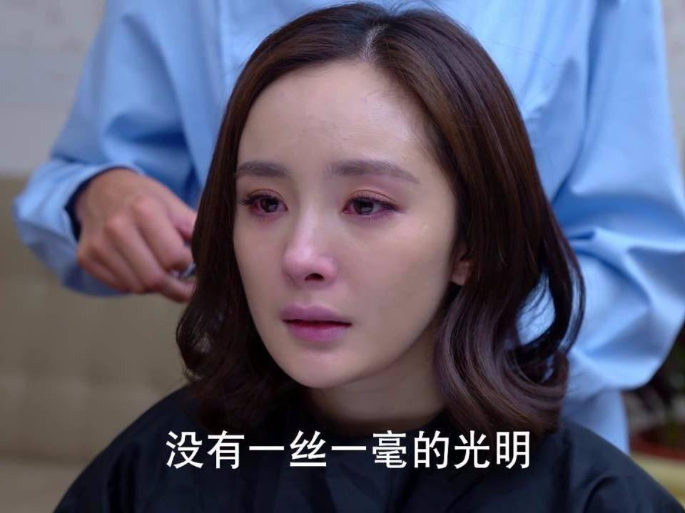 嘉行50亿身价遭证监会质疑,杨幂会步上赵薇范冰冰的后尘吗?