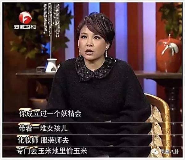 """玩笑开过火?张译自曝成立""""妖精会""""逼女生下跪入会"""
