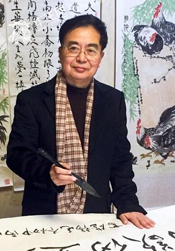 1982年加入中国书法家协会,现任重庆市书法家协会顾问,巴渝印社顾问图片