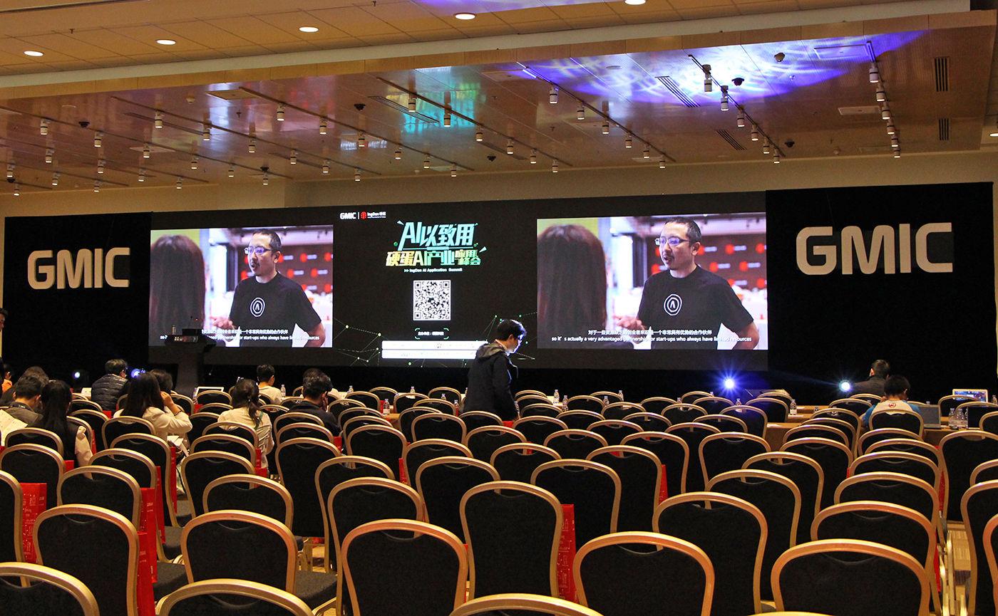硬蛋 AI+产业峰会亮相 GMIC 大会,布局 AI+万物计划