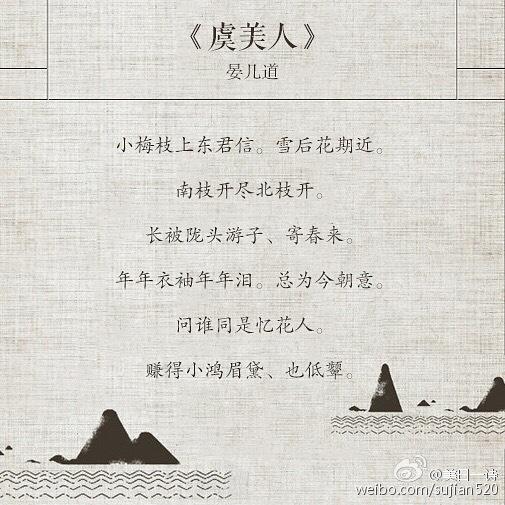你最喜欢的一�z)_晏几道的经典诗词,你最喜欢哪一首?