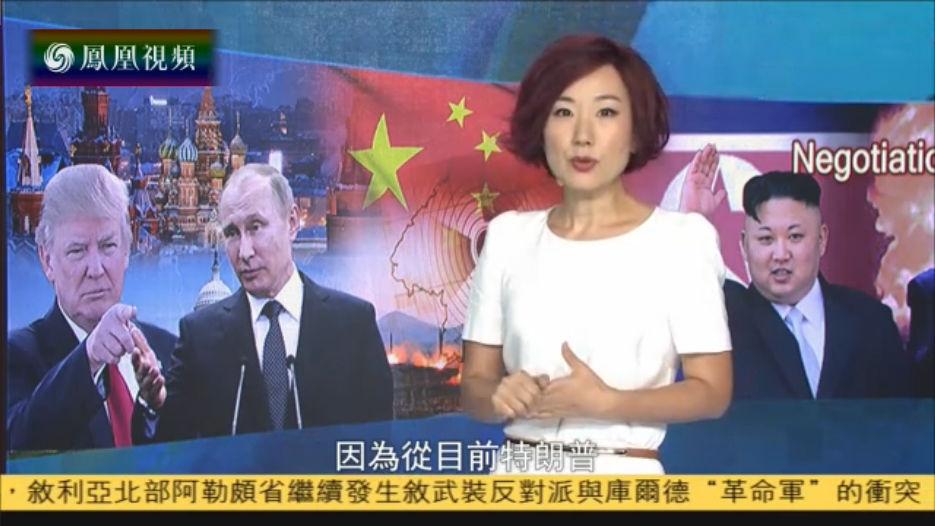 朝鲜半岛大国博弈