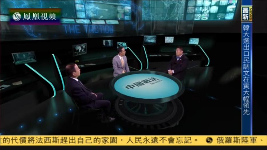 治军与强军——2017解放军军改聚焦