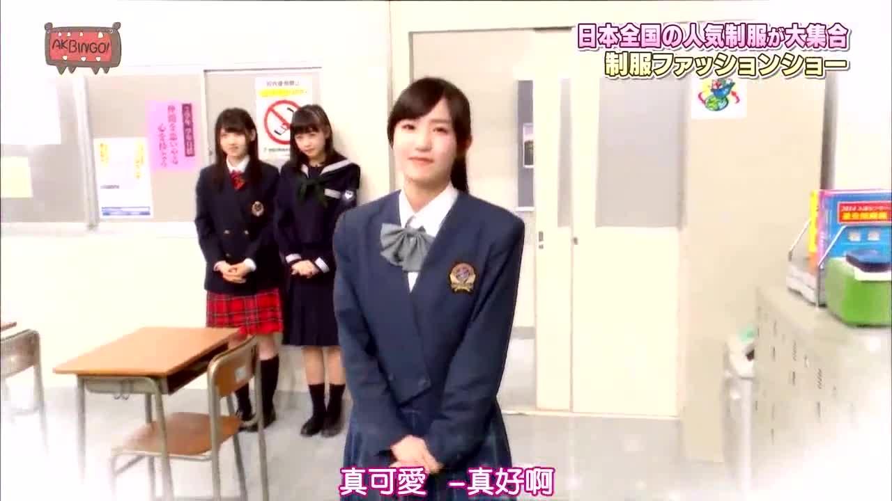 女生校服还是日本的漂亮