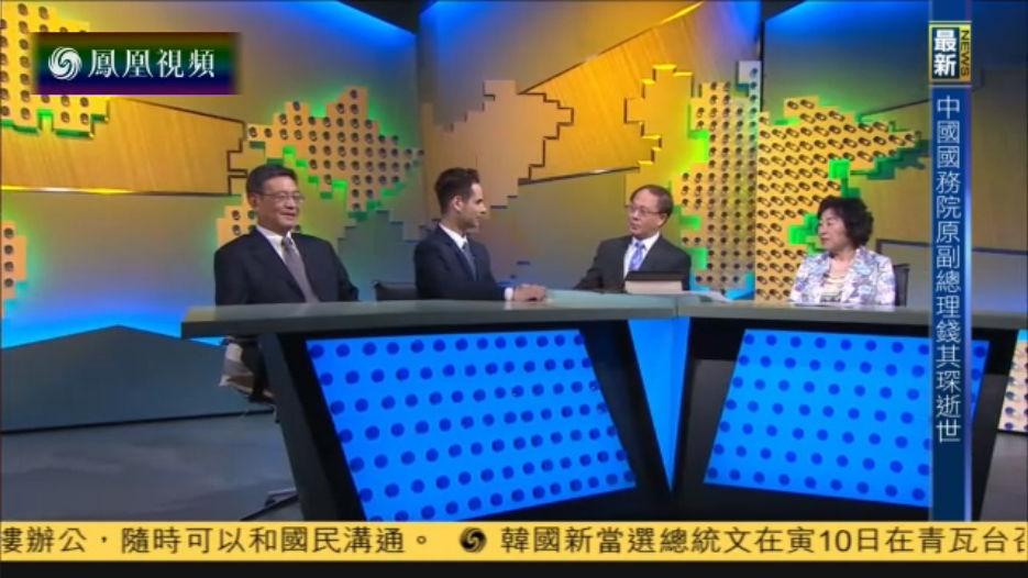 文在寅当选:朝鲜半岛局势走向何方?
