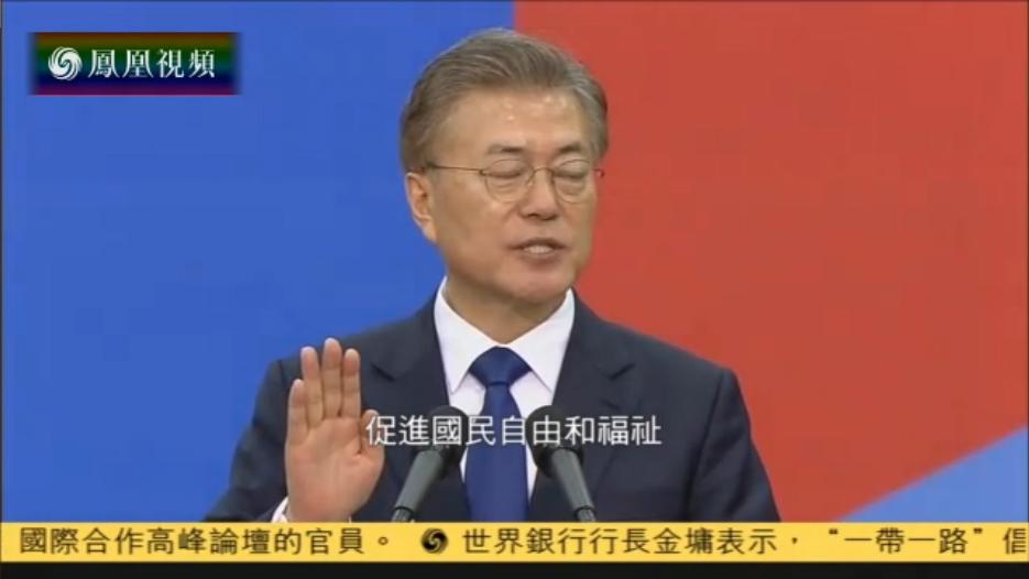 韩国新平衡外交