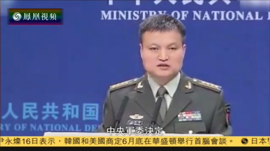 解放军陆军5个集团军面临裁并 规模将进一步缩小