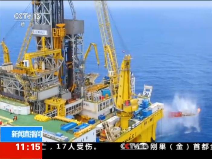 中国首次海域可燃冰试采成功 2030年前商业开发 - 春华秋实 - 春华秋实 开心快乐每一天