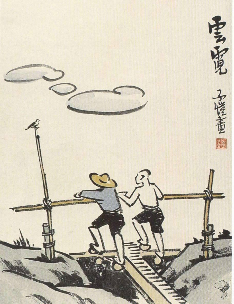 沈从文:忙碌的人生没时间感慨时间去哪儿了