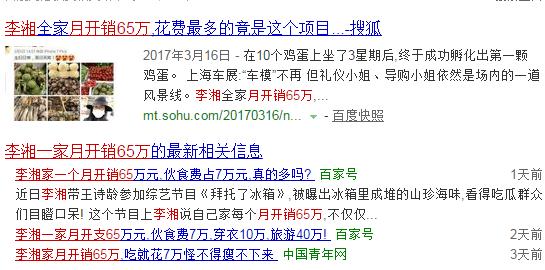 QQ图片20170502115222