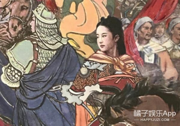 刘涛透露《欢乐颂2》将上演 快手惊现7岁喊麦
