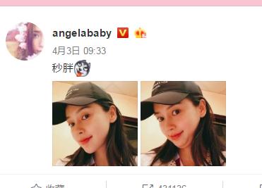 QQ图片20170503170857