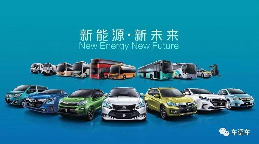 """有了""""中国品牌日"""",自主品牌汽车能否打败合资?"""