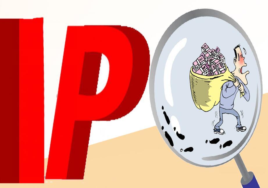 陷股权合法性漩涡  东莞证券IPO折戟
