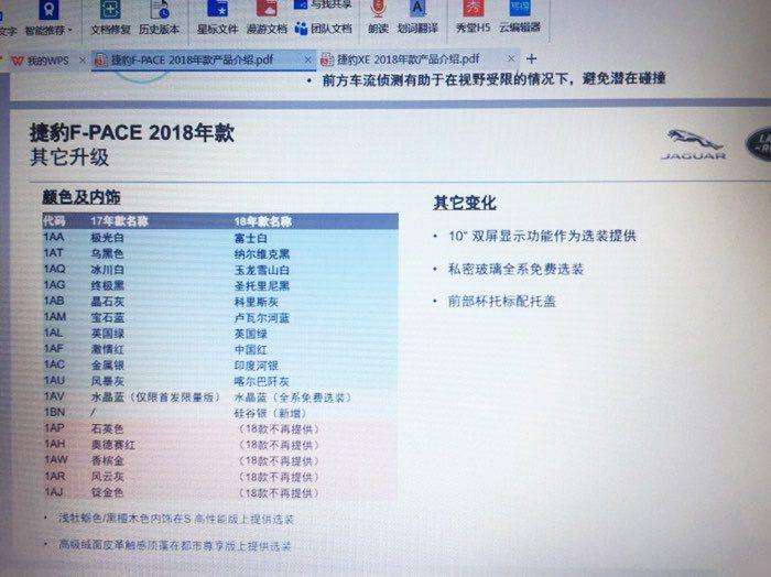 全球彩票app官方下载 5