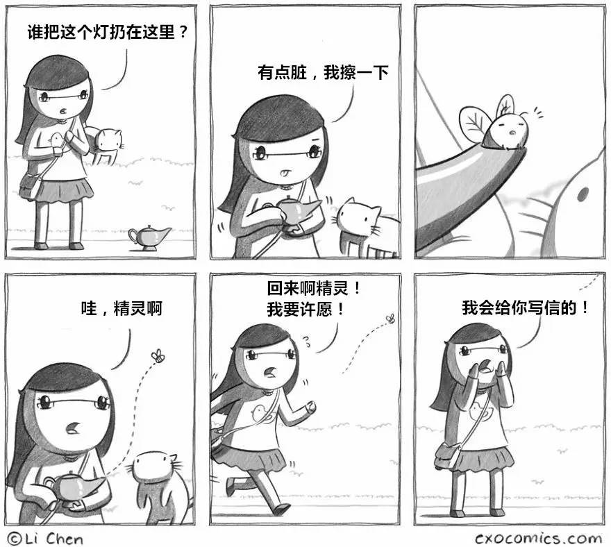 看了心里软绵绵的:14则萌萌哒小漫画大话西游漫画简笔画图片