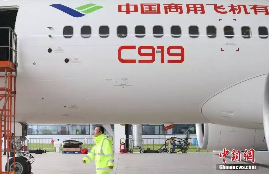 """首飞成功!国产""""争气机""""C919究竟牛在哪儿?"""