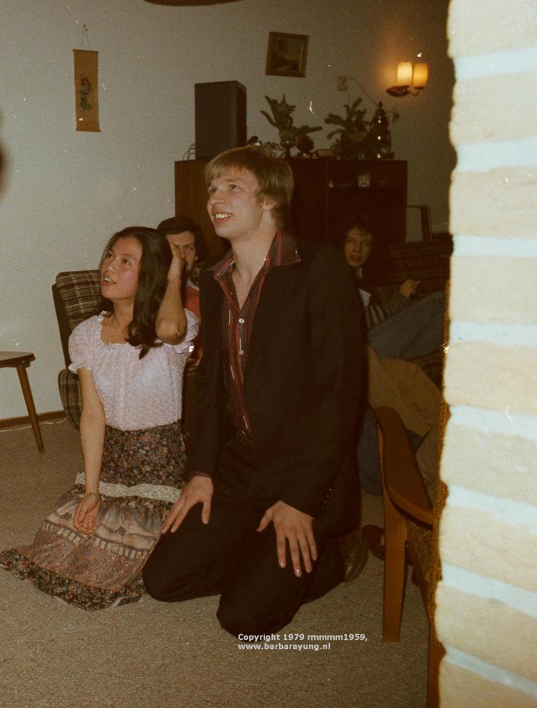 1979 engagement 2