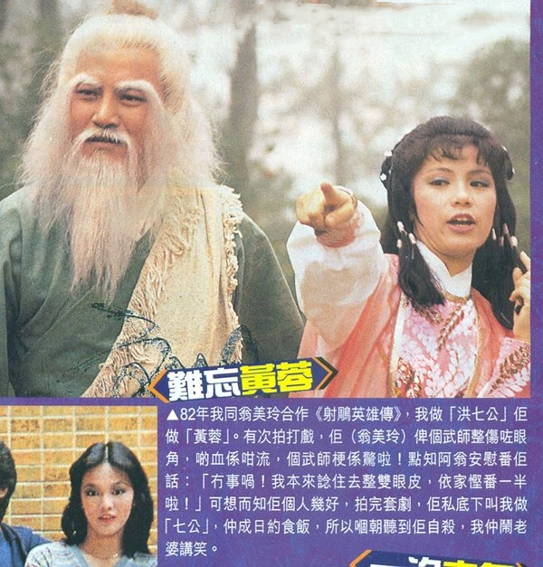 report025[20060804-chak]