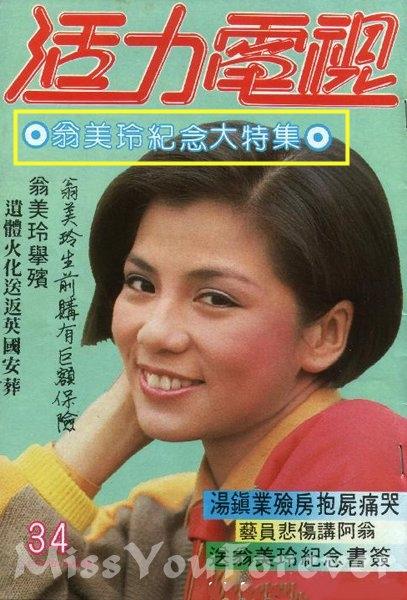 m_chak200111f