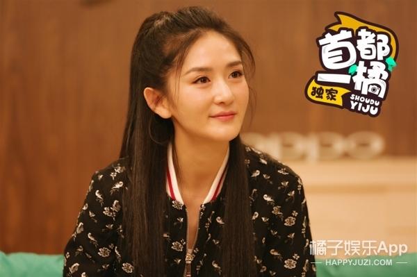 谢娜自称说唱表情、小贤一菲新歌手上线,《为难的搞笑图片带字图片