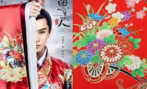 楚怀王的衣服也很潮,被网友@春梅狐狸扒出来是抄袭日本的纹样遮面和