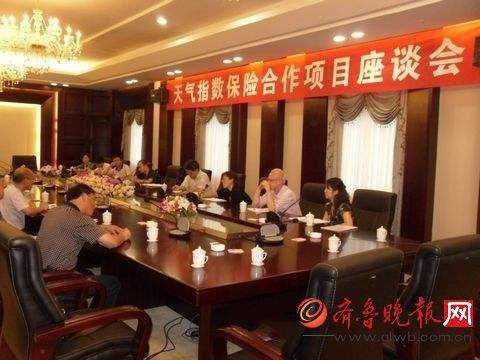 广州暴雨突破历史极值 天气保险让防灾减灾更主动 2