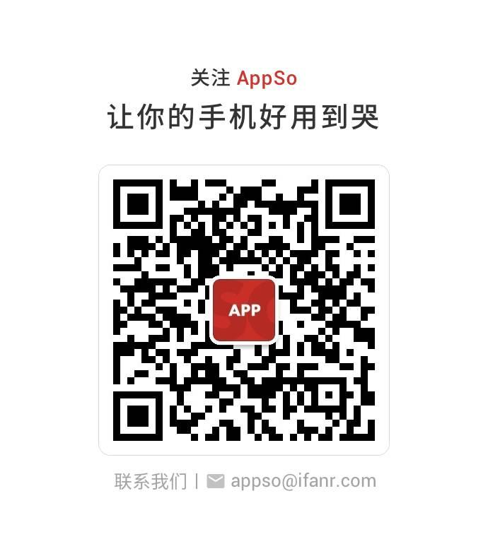 AppSo qrcode signature