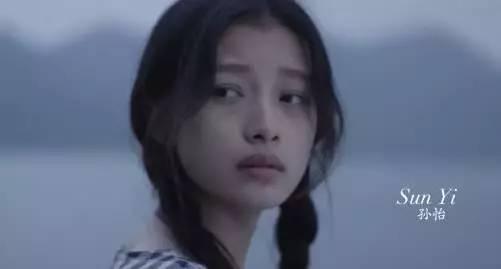 国际电影节亚洲新人奖最佳女演员,第11届华语青年影像论坛年度新锐