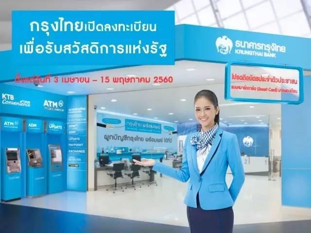 长春到泰国飞机多久