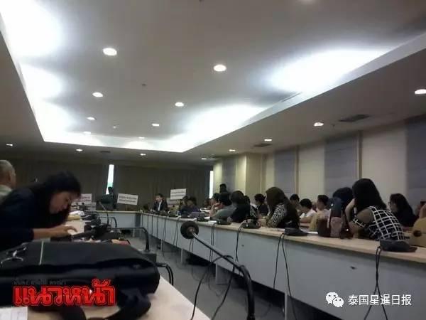 泰国反传销主席沙曼带200名受诈骗的人举报两公司传销行为