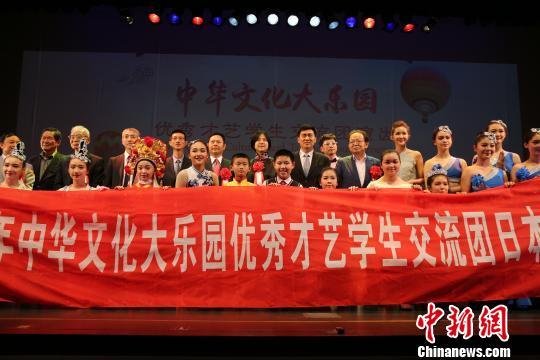图为中华文化大乐园优秀才艺学生团在札幌成功公演,才艺学生与嘉宾合影留念。 尹法根 摄