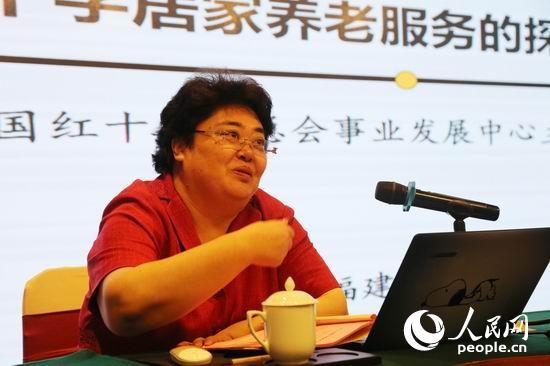 中国红十字会总会事业发展中心主任江丹进行主旨演讲。