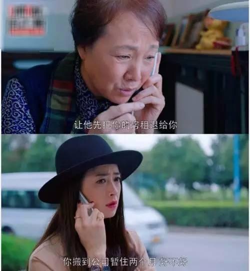 """她是现实版""""樊胜美"""",忘给母亲打钱被打到住院!"""