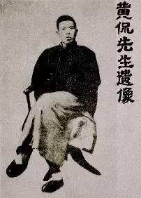 民国第一狂人 - 张庆瑞65 - 百纳袈裟