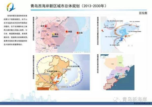 总体规划人口预测_翠亨新区总体规划方案公示-2030年新区人口预测可达85万