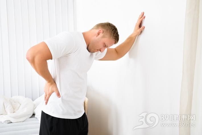 男人腰疼可爱图片