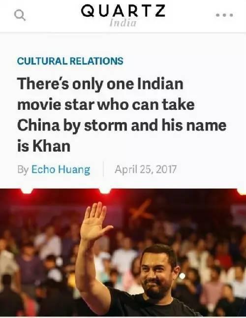 在这件事上 我们真的没有资格嘲笑印度