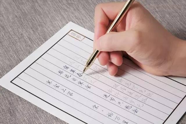 你的字迹里,藏着鸿蒙单职业传奇私服你的气质和修养