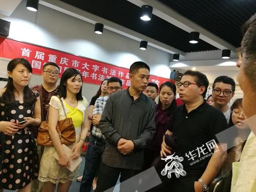 """""""重庆市首届临帖书法展巡展""""在大渡口区文化馆举行"""