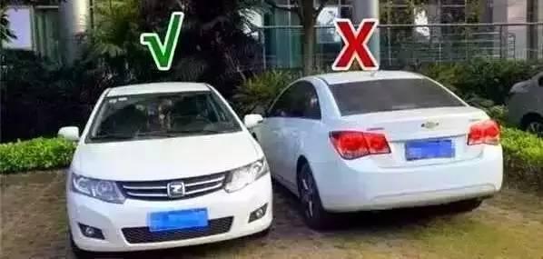 停车为何车头要朝外?90%的司机都猜错了!