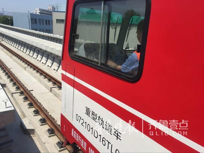 青岛地铁13号线一期高架段轨通 二期首个高架站主体封顶 - 轨道交通、地铁、高铁 - 轨道交通、地铁(轻轨)、有轨电车、高铁