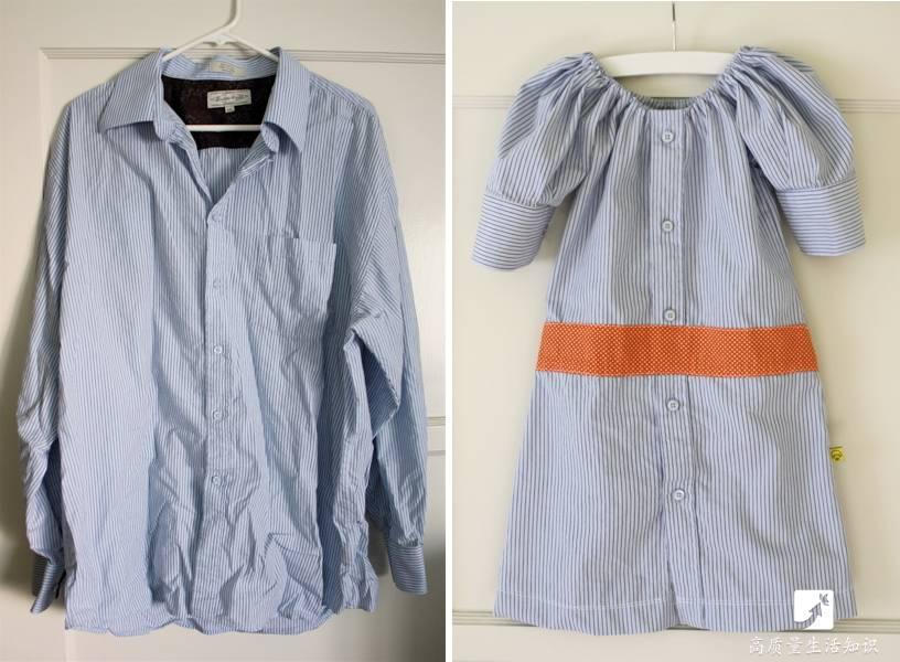 微信号:gzlshzs  衣服diy   老爸的衬衫只要这么一改 女儿的小裙子