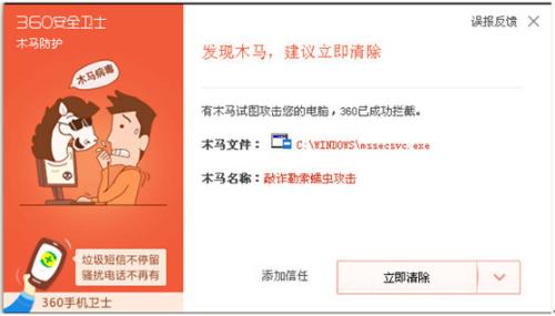 东莞商标注册,东莞专利申请